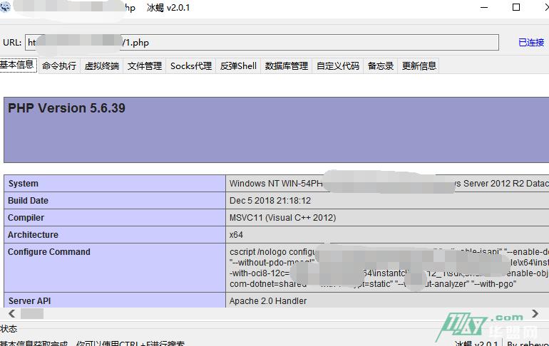 84032-vs29hoe0yu.png