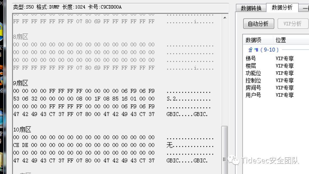 80202-bk402lwqcs.png